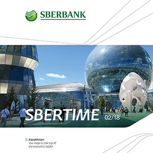 SberTime 02/18: read the new issue of Sberbank Europe's magazine