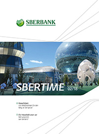 Sbertime - German Version