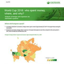 World Cup 2018: who spent money, where, and why?